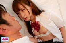 Hnd-784 Secret Hard And Tight Siren Sex Behind The Curtain