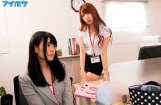 Ipx-431 Yume Nishimiya