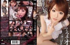 Uncensored Ipz-276 Tsubasa Amami