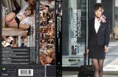 Uncensored Ipz-522 Aino Kishi