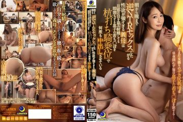 Lulu-005 Adulterous Sex From Morning Until Night