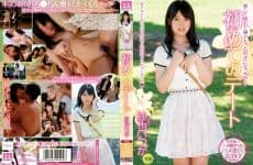 Uncensored Mide-172 Her First Date (itsuka Saya)