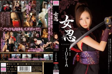 Uncensored Mide-163 Ninja Julia