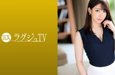 259luxu-1237 Sachiko Oko 30 Years Old Researcher