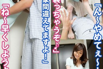 Bngd-024 The Married Woman Next Door
