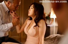 Jul-145 Adultery – A Married Woman Who Breaks The Rules