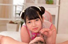 Mdtm-607 The Panting And Moaning Humanoid Mirei Nitta