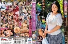 Sprd-1238 I Like My Old Wife Better Than My New Younger Wife… Kyoko Kashima