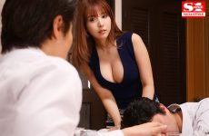Ssni-703 Slow Secret Sex In Bed With My Boss's Big Titted Wife Yua Yua Mikami