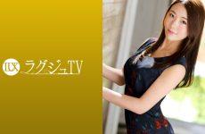 259luxu-1243 Tomika Osaki 29 Years Old University Lecturer