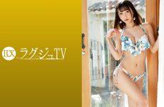 259luxu-1253 Haruka 24-year-old Beauty Member