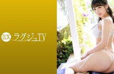 259luxu-1259 Misaki Endo 28 Years Old Bank Employee