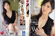 Jul-149 Raw – The Spell Is Broken At 10pm For This Cinderella Wife – Ririko Kinoshita, 34yo, Porno Debut