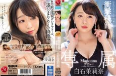 Jul-166 Shocking Transfer Marina Shiraishi Madonna Exclusive Debut