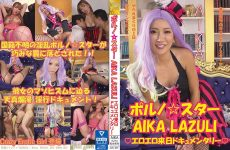 Mal-001 Porn Star Documentary – Aika Lazuli Comes To Japan