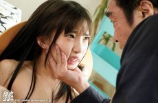 Meyd-578 I'm Actually Getting Fucked By My Husband's Boss… – Kotone Toua