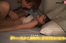 Sybi-007 Quietly, While She's Resting… Riona Hirose