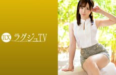 259luxu-1230 Yurika Furaki 33 Years Old Sales Of Women's Shoes