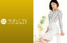 259luxu-1252 Misaki Iiyama