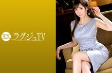 259luxu-1262 Erika Ichijo 29 Years Old Apparel Management