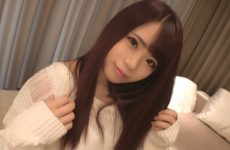 Siro-4145 Yume 21 Year Old 3rd Year College Student
