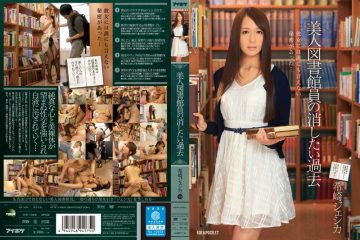 Uncensored Ipz-531 Jessica Kizaki