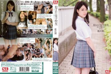 Uncensored Snis-228 Ravaged High School Sluts Married Young Lady's Secret Jun Aizawa