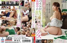 Zmen-048 When My Live-in Girlfriend Was Away On Vacation For 3 Days