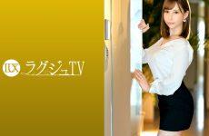 259luxu-1275 Ren Miyajima