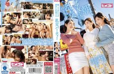 Hgot-038 In The Morning, These Mama Friend Secretly Planned An Orgy Party