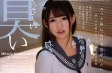 Mdtm-632 Mitsuki Nagisa