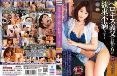 Sprd-1288 A Son's Wife And Step Dad I'm Frustrated With My French Kissing Step Dad… Yukino Oshiro