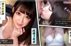 Srho-027 Sakino