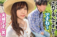 348ntr-021 Mr. S 32 Years Old Housewife