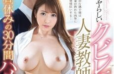 Eyan-153 An Erotically Tight Waist For A Year