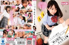 Hgot-042 If We Do It Here, No One Will Ever Find Out. Hey, Teacher, Let's Have Sex