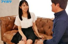 Ipit-003 I Want To Be Toyed With More Furiously