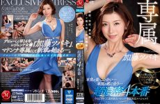 Jul-239 The Present Top Mature Beauty Special Madonna Exclusive