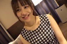 S-cute Tat 060