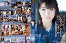 Sspd-159 I Could Never Ever Tell My Husband That I'm Being Fucked