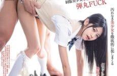 Stars-256 Ichika Nagano