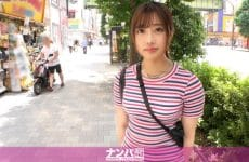 200gana-2305 Asami 21 Years Old 4th Year University Student