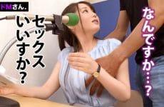 300mium-611 Working De M. Case.37 Local Station Announcer
