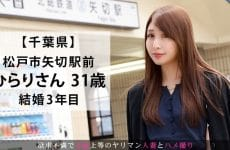 336knb-111 I Will Take Gonzo With This Married Woman