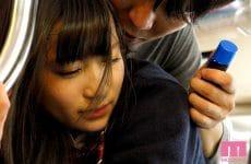 Uncensored Miad-931 Mio Oshima
