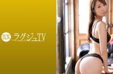 259luxu-1293 Miemi Misaki