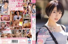Cawd-107 Her First Time With Short Hair A Kawaii