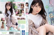 Cawd-112 New Face! Kawaii Exclusive Debut: Yui Amane