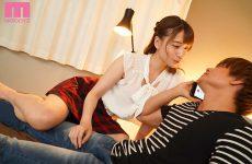 Mide-817 I Got A Girlfriend For The First Time Minami Hatsukawa