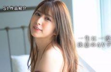 #interview Ssni-854 Nanatsumori Riri Av Debut